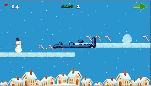 لعبة مغامرات دانية الأميرة screenshot 5