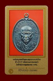 เหรียญสมเด็จโต บางขุนพรหม  ปี2517  (บล๊อคหลัง 4 จุด นิยม)  สวยมาก ผิวเดิมๆ เก่าเก็บ ไม่ได้ใช้