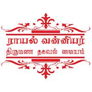 Royal Vanniyar