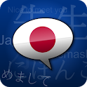 Learn Japanese Phrasebook icon