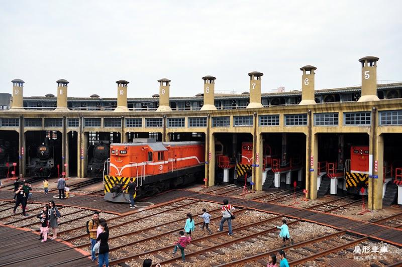 火車頭旅館扇形車庫