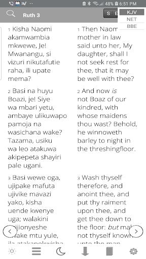 2020 Bible In Swahili Biblia Takatifu Pamoja Na Sauti Android Iphone App Not Working Wont Load Black Screen Problems