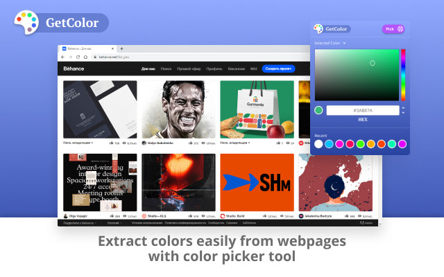 Getcolor 1