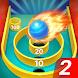 Arcade Bowling Go 2