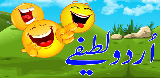 Latest Urdu Funny Jokes Apps On Google Play
