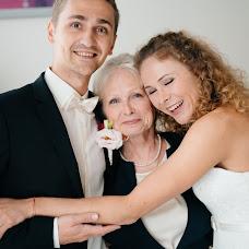 Wedding photographer Vadim Verenicyn (vadimverenitsyn). Photo of 04.08.2017