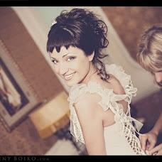 Wedding photographer Evgeniy Boyko (BoykoFoto). Photo of 21.10.2012