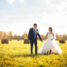 Wedding photographer Mila Osipova (delfina). Photo of 04.10.2015