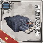 61cm四連装魚雷