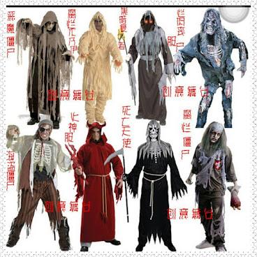 Halloween必備 cosplay服 (恐怖服) 售價 : HKD 75~210  #halloween #cosplay #恐怖