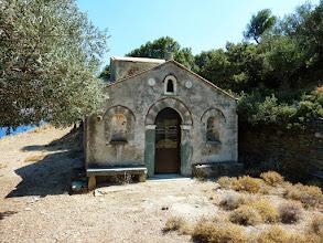 Photo: Ο ναός του Αγίου Ιωάννη του Θεολόγου