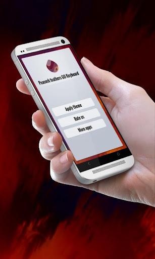 無料个人化Appの孔雀の羽 GO Keyboard|記事Game