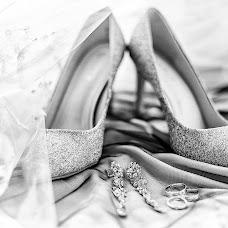Wedding photographer Viktoriya Khaliulina (viki-photo). Photo of 11.08.2017