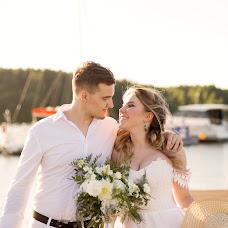 Wedding photographer Darya Grischenya (DaryaH). Photo of 18.09.2018