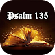 Psalm 135 Download for PC Windows 10/8/7
