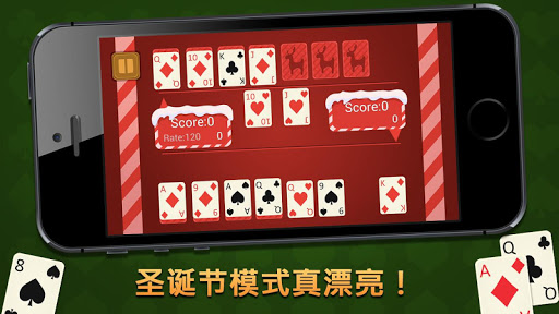玩免費紙牌APP|下載俄罗斯1000纸牌 app不用錢|硬是要APP