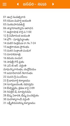 Panchangam 2018 telugu Telugu Panchangam