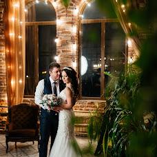 Wedding photographer Ramis Nigmatullin (ramisonic). Photo of 29.03.2019