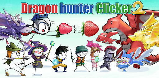 ♣ The Clicker Battle on the Cloud!