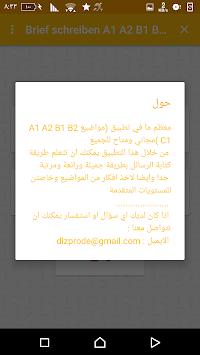 Download Kurzen Schreiben A1 A2 B1 B2 C1 Apk Neueste Version App Für
