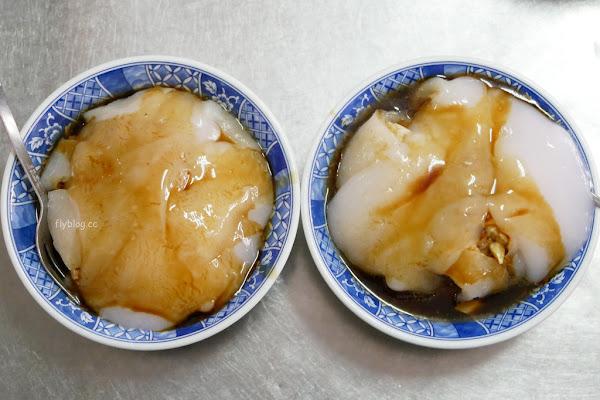 董家肉圓:水里必吃董家肉圓-三哥的店,吃完肉圓皮再加大骨湯才是正宗吃法