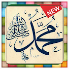 Calligraphy Art Islamic Ideas icon