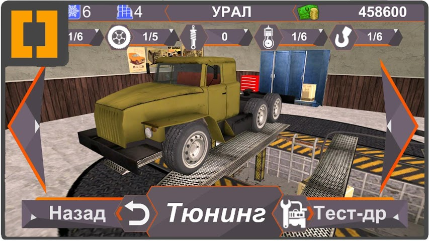 android Dirt On Tires [Offroad] Screenshot 17