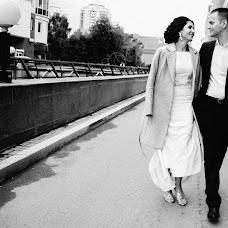 Wedding photographer Yuliya Otroschenko (otroschenko). Photo of 16.11.2016