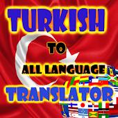 Turkish Translator To All