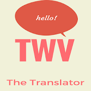 Tigrinya  English Translator