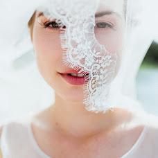 Wedding photographer Nastya Podosinova (Podos). Photo of 22.09.2015