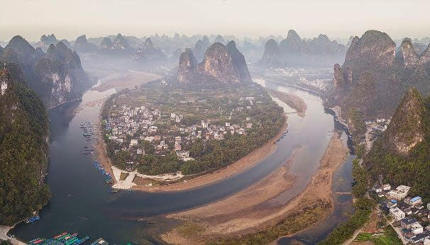 Xingping Village