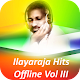 Ilayaraja Melody Offline Songs Vol 3 Tamil for PC-Windows 7,8,10 and Mac