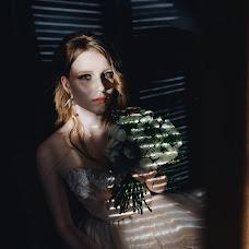 Hochzeitsfotograf Marina Avrora (MarinAvrora). Foto vom 25.05.2018