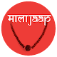 Download MalaJaap For PC Windows and Mac