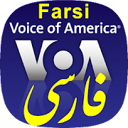 VOA Farsi News | صدای آمریکا