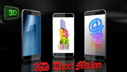 3D Text Maker 3.3 screenshots 1