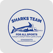 sharksteam