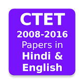 CTET Previous Year Papers