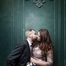 Wedding photographer Mariya Glazova (GlazovaMasha). Photo of 05.01.2017
