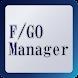 FGO Manager - サーヴァント・素材管理&計算アプリ