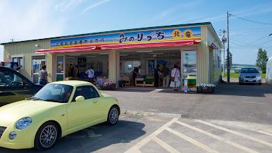 Photo: 外観・店内(2013年7月21日)