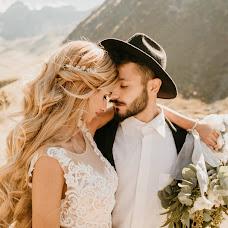 Wedding photographer Yulya Kamenskaya (juliakam). Photo of 09.10.2018