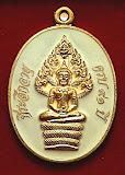 เหรียญนาคปรก หลวงพ่อคูณ รุ่นมหาลาภ๙๑ ปี57