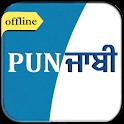 Dictionary English to Punjabi