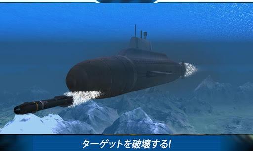 ロシアの潜水艦海軍戦争3D