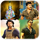 Telugu Hit Movies : New, Mid & Old Films Free APK