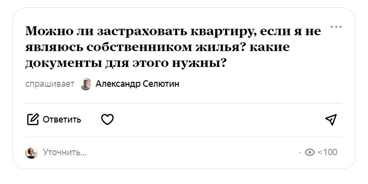 вопрос на Яндекс Кью