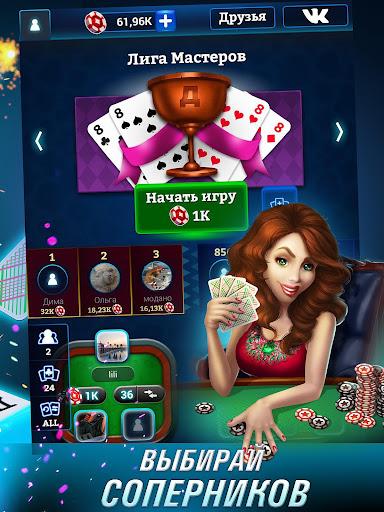 Durak Online 3D  gameplay | by HackJr.Pw 9