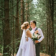 Wedding photographer Yuliya Savvateeva (JuliaRe). Photo of 07.09.2017